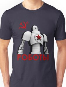РОБОТЫ - Comrades of Steel, Version 1A.1 Unisex T-Shirt