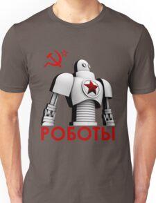 РОБОТЫ - Comrades of Steel, Version 1A.1 Unisex T-Shirt