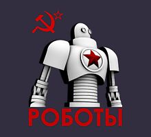 РОБОТЫ - Comrades of Steel, Version 1A.1 Mens V-Neck T-Shirt