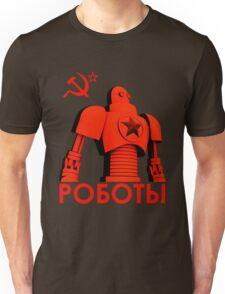 РОБОТЫ - Comrades of Steel, Version 1C.1 Unisex T-Shirt