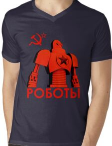 РОБОТЫ - Comrades of Steel, Version 1C.1 Mens V-Neck T-Shirt