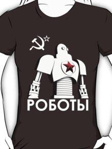 РОБОТЫ - Comrades of Steel, Version 1B.1 T-Shirt