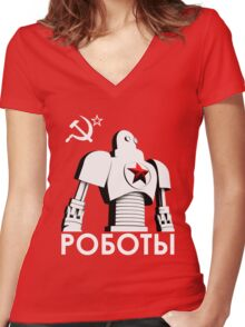 РОБОТЫ - Comrades of Steel, Version 1B.1 Women's Fitted V-Neck T-Shirt