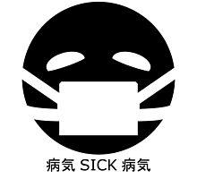 SICK EMOJI 病気 by thatvideogame