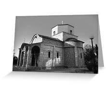 Church of Holy Mary Greeting Card