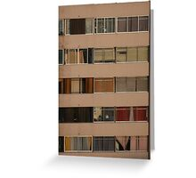 Variety - curtain patchwork Greeting Card