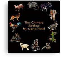 Chinese Zodiac - Complete by Liane Pinel Canvas Print