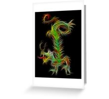 Dragon - Chinese Zodiac by Liane Pinel Greeting Card
