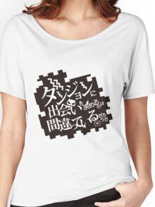 Danmachi Women's Relaxed Fit T-Shirt