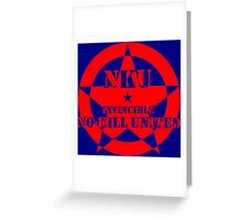 NO-KILL UNITED : INV-R Greeting Card