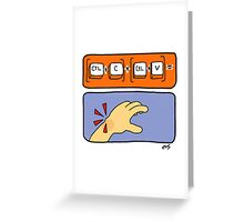 Data Entry Greeting Card