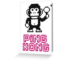 Ping Kong Greeting Card