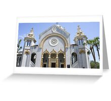 Flagler Memorial Baptist Church Greeting Card