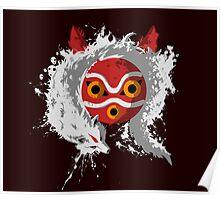 wolf princess mask Poster