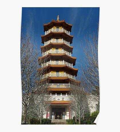 Nan Tien Temple Poster