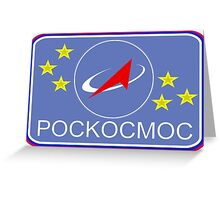 Roscosmos - Flight Suit Patch Greeting Card
