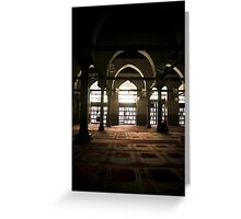 In Prayer Greeting Card