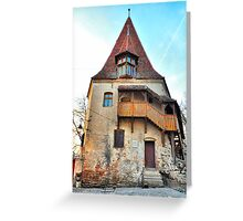 Sighisoara tower Greeting Card