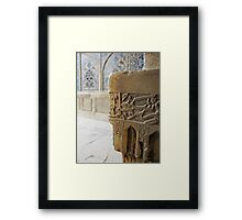 Sacred carving in a mosque, Iran Framed Print