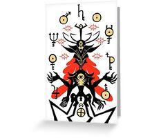 Matriarch Greeting Card