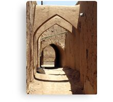 Streets of Yazd, Iran Canvas Print
