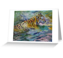 Tiger Reflections Greeting Card