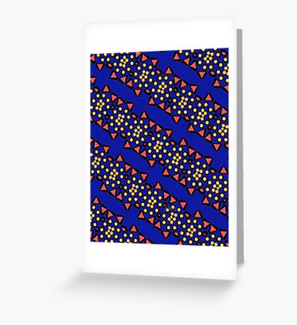 sd Abstract Design 205H Greeting Card