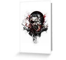 metal gear solid v the phantom pain Greeting Card