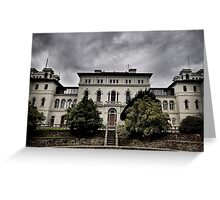 Aradale Facade Greeting Card