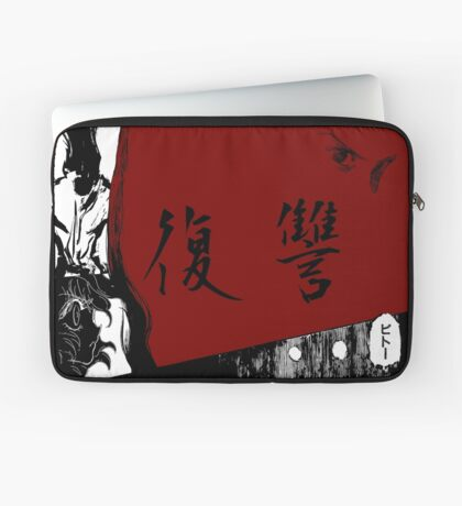 Vengeance - Hunter X Hunter Laptop Sleeve