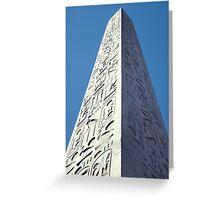 Obelisk, Luxor, Egypt  Greeting Card