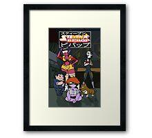 Steven Bebop Framed Print
