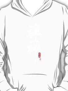 ZenZen (white) T-Shirt