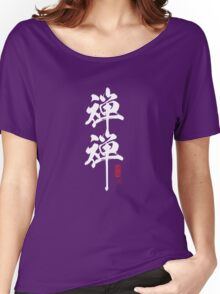 ZenZen (white) Women's Relaxed Fit T-Shirt