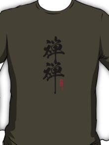 ZenZen (black) T-Shirt