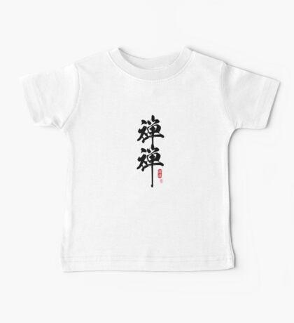 ZenZen (black) Baby Tee