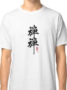 ZenZen (black) Classic T-Shirt