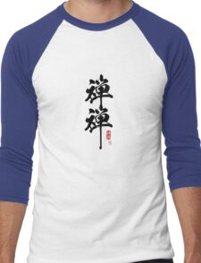 ZenZen (black) Men's Baseball ¾ T-Shirt