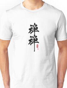 ZenZen (black) Unisex T-Shirt