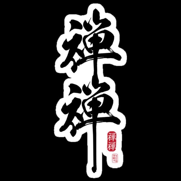 ZenZen (black) by 73553