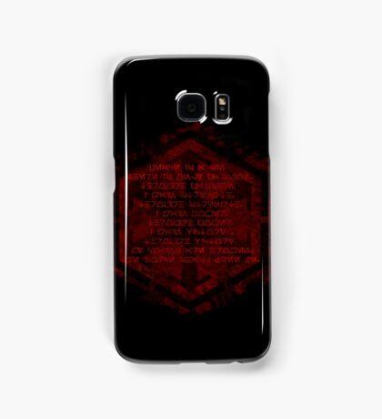 The sith code Samsung Galaxy Case/Skin