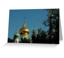 Karlovy Vary, Czech Republic Greeting Card