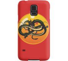 Dragon ball Samsung Galaxy Case/Skin