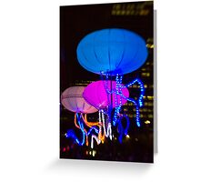 The Jellies! - Sydney Vivid Festival - Australia Greeting Card