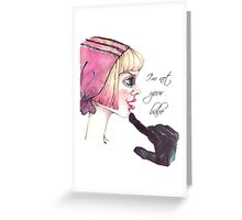Feminist - I'm not your babe Greeting Card