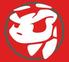 Daxter Logo One Piece - Short Sleeve