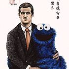 John&amp;Cookie Monster by Wieslaw Borkowski