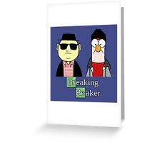 Breaking Bad Beaker & Bunsen Greeting Card