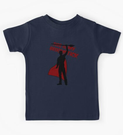This is my broomstick Kids Tee