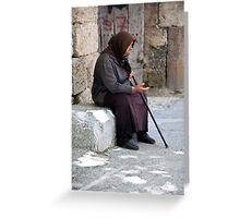 Beggar At the Gate Greeting Card